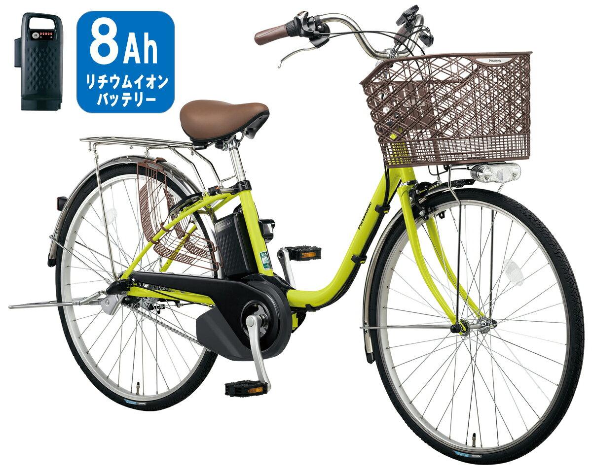 【完全組み立て済み】【2018年モデル】【電動自転車】パナソニックビビ・SX