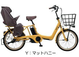【2019年モデル】【完全組み立て済み】【12Ahバッテリー】【3人乗り対応】【電動自転車 子供乗せ】【電動自転車】パナソニックギュット・アニーズ・SX