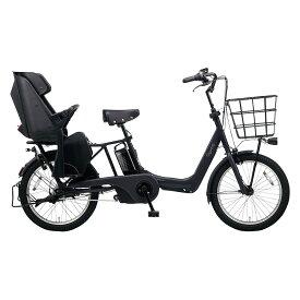 パナソニック 電動自転車 子供乗せ ギュット・アニーズ・DX 20インチ 2020年モデル ELAD032 ぎゅっと ギュットアニーズ ギュットアニーズdx