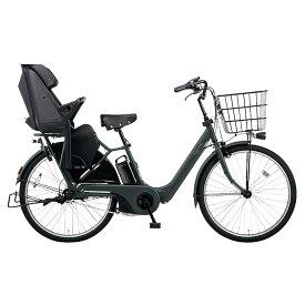 パナソニック 2020年モデル 2020 電動自転車 ギュット アニーズ DX 26 デラックス ELAD632 防犯登録付 ぎゅっと ギュットアニーズdx26