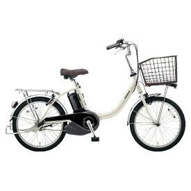 2020年モデル 電動自転車 パナソニック ビビ・L 20インチ ビビL 大容量 防犯登録付 軽い VIVI L 20