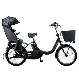Panasonic パナソニック 電動自転車 ギュット・クルームR・EX 20インチ 2020年モデル ELRE03 ぎゅっと ギュット ギュットクルームr ギュットクルームr ex