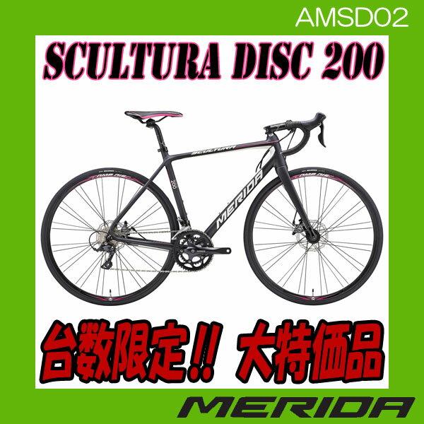 【特価品】【完全組み立て済み】【2017年モデル】MERIDA(メリダ)【ロードバイク】SCULTURA DISC 200
