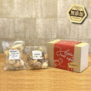 黄金井ココ(アソート)&新鮮卵白とココナツシュガーだけで作ったメレンゲ ギフト箱 各1袋