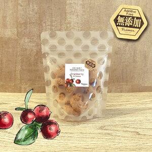 黄金井ココ チーズ&クランベリー 約14粒×1袋