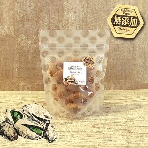 黄金井ココ チーズ&ピスタチオ 約14粒×1袋