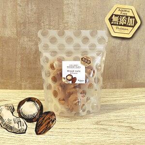 黄金井ココ チーズ&ミックスナッツ 約14粒×1袋