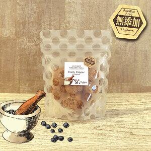 黄金井ココ チーズ&黒こしょう 約14粒×1袋