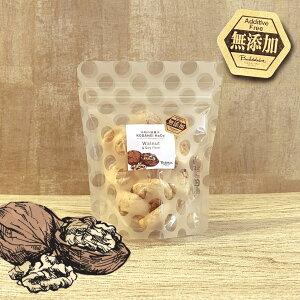 黄金井ココ 大豆粉&クルミ 約14粒×1袋