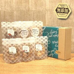 黄金井ココとメレンゲ 詰め合わせ 6袋