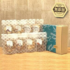 黄金井ココとメレンゲ 詰め合わせ 8袋