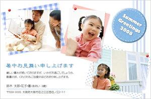 暑中見舞い ハガキ(暑中見舞い はがき)おしゃれな写真入りデザインポストカード制作! SK006【30枚印刷】結婚・出産・引越報告としても☆