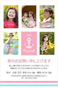 暑中見舞いはがき(暑中見舞いハガキ)おしゃれな写真入りデザインポストカード制作! SK025【30枚印刷】結婚・出産・引越報告としても☆