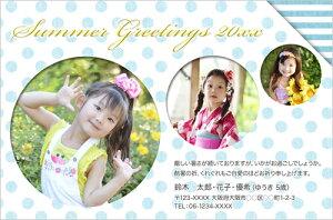 暑中見舞いはがき(暑中見舞いハガキ)おしゃれな写真入りデザインポストカード制作! SK026【30枚印刷】結婚・出産・引越報告としても☆
