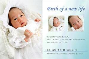 出産報告ハガキ(出産報告はがき・生まれましたハガキ)におすすめ☆おしゃれな写真入りデザインポストカード! BK007【30枚印刷】年賀状・暑中見舞いにも