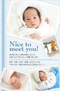 出産報告ハガキ(出産報告はがき・生まれましたハガキ)におすすめ☆おしゃれな写真入りデザインポストカード! BK024【30枚印刷】年賀状・暑中見舞いにも
