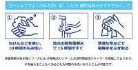 次亜塩素酸水(酸性電解水)生成器【日本製】@除菌mini(@手洗いざんまい)水道直結型次亜塩素酸水給水器