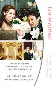 結婚報告はがき(結婚報告ハガキ) おしゃれな写真入りデザインポストカード! WK004【30枚印刷】年賀状・暑中見舞いにも