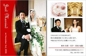 結婚報告はがき(結婚報告ハガキ) おしゃれな写真入りデザインポストカード! WK008【30枚印刷】年賀状・暑中見舞いにも