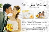 結婚報告はがきWK018【30枚】