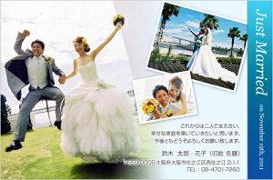 結婚報告はがき(結婚報告ハガキ) おしゃれな写真入りデザインポストカード! WK027【30枚印刷】年賀状・暑中見舞いにも