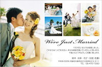 結婚報告はがきWK028【30枚】