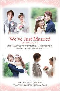結婚報告はがき(結婚報告ハガキ) おしゃれな写真入りデザインポストカード! WK040【30枚印刷】年賀状・暑中見舞いにも