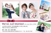 結婚報告はがきWK042【30枚】ピンク