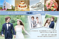 結婚報告はがきWK043【30枚】ブルー