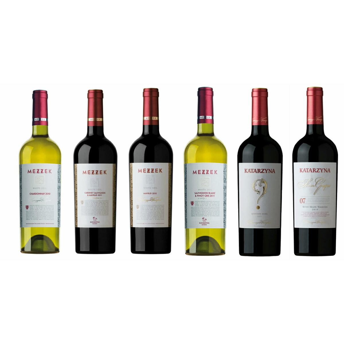 【送料無料】最高峰ブルガリアワイン 珠玉の赤・白 6本セット★ ワイン/セット/赤白ワイン/ブルガリアワイン/ブルガリア産/フルボディ/750ml/赤ワイン/白ワイン/アソート/ヨーロッパワイン