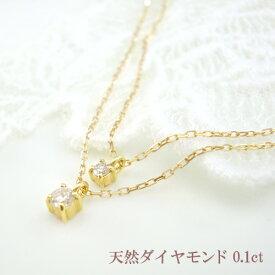 ダイヤモンド 2連 ツイン ネックレス 18金 ダイヤモンド 誕生石 K18 2連 ネックレス 送料無料