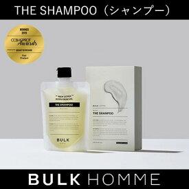 【バルクオム公式】THE SHAMPOO(ザ シャンプー)ノンシリコン弱酸性アミノ酸系シャンプー|メンズスキンケア BULK HOMME