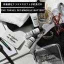 【バルクオム公式】 THE TRAVEL SET&MOBILE BATTERYトラベルセット&モバイルバッテリーメンズスキンケア BULK HOMME