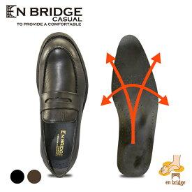 本革 ビジカジ ローファー ビジネスシューズ アーチサポート インソール ビジネス ビジネスシューズ 革靴