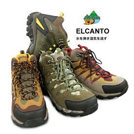 トレッキング 23〜27cm,28cmエルカント enbridge 初心者の方にもおすすめ 防水 撥水 軽量 カジュアルトレッキングシューズ「EL-811」レディース メンズ 靴 ELCANTO アウトドア ハイキング キャンプ 登山