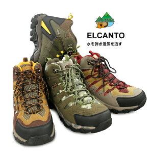 トレッキング 23〜27cm,28cmエルカント enbridge 初心者の方にもおすすめ 防水 撥水 軽量 カジュアルトレッキングシューズ「EL-811」レディース メンズ 靴 ELCANTO アウトドア ハイキング キャンプ 登