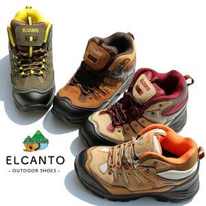 トレッキング 23〜27cm,28cmエルカント enbridge 初心者の方にもおすすめ 防水 撥水 軽量 カジュアルトレッキングシューズ「EL-812エンブリッジ」レディース メンズ 靴 ミッドカット ELCANTO アウト