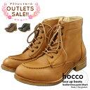 アウトレットセール!!本革 hocco ホッコ レースアップブーツ レザー レディース HOCCO モカシン Uチップ ショート ブーツ Made in Bangladesh 1003