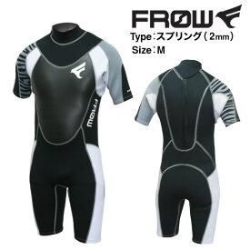 【超SALE】スプリング 2mm ゼブラ M●ウェットスーツ FROW サーフィン 【希望小売価格の68%OFF】