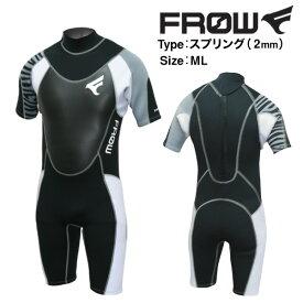 【超SALE】スプリング 2mm ゼブラ ML●ウェットスーツ FROW サーフィン 【希望小売価格の68%OFF】