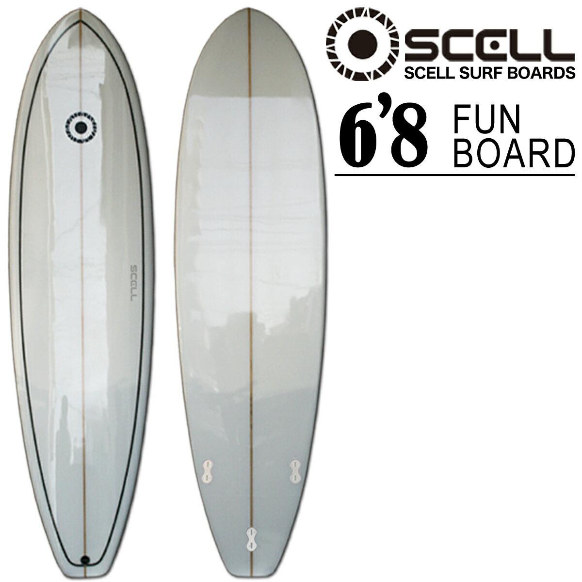 激得 ファンボード 6'8 白 サーフボード SCELL サーフィン 【希望小売価格の63%OFF】