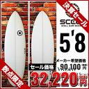 ◆激得◆ミニボード5'8 WH●MINI58サーフボード【SCELL】 サーフィン【希望小売価格の60%OFF】