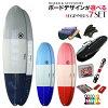 ◆激得◆ファンボード7'4初心者セット第5弾FC●サーフボード【SCELL】サーフィン初心者7点SETステップアップモデル