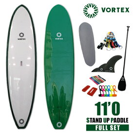 スタンドアップパドルボード 11'0 ハードボード オールラウンド 緑 フルセットVORTEX SUP パドルサーフィン