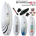 ◆激得◆ショートボード6'3 選べるボードの初心者セット 第3弾●サーフボード【SCELL】 サーフィン 初心者7点SET ステップアップモデル