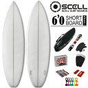 ◆激得◆ショートボード6'0 クリアセット●サーフボード【SCELL】 サーフィン 初心者7点SET ステップアップモデル