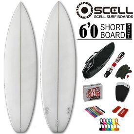 ショートボード 6'0 クリアセット サーフボード SCELL サーフィン ビギナー 初心者7点SET ステップアップモデル