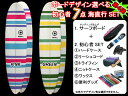 ◆激得◆ファンボード7'4 初心者セット 第4弾 MB●サーフボード【SCELL】 サーフィン 初心者7点SET ステップアップモデル
