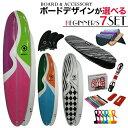 ◆激得◆ファンボード7'4 初心者セット 第4弾 TC●サーフボード【SCELL】 サーフィン 初心者7点SET ステップアップモデル
