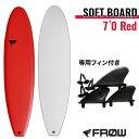【ソフトボード】FROW 7'0 赤●ショート SOFT サーフ